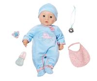 ANNABELL Brat baby Annabell bērnu rotaļlieta