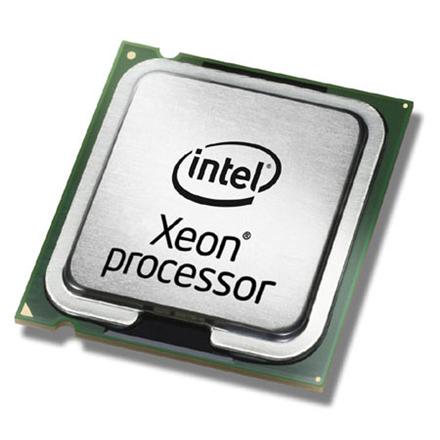 INTEL Xeon E5-2620v4 2,10GHz Boxed CPU CPU, procesors