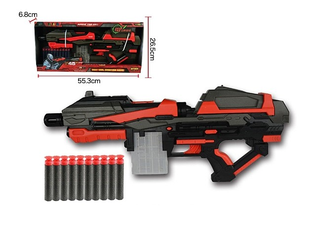 PLAYME Brimarex Rifle with batteries Rotaļu ieroči