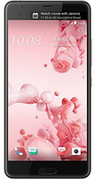 HTC U Ultra - 5.7 - 64GB - Android - pink Mobilais Telefons