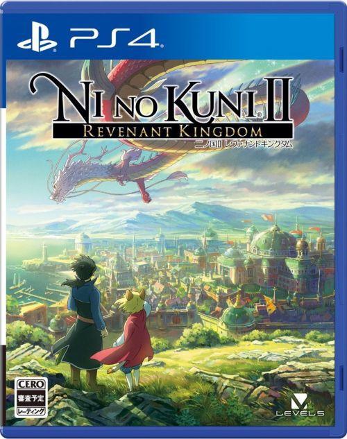 Ni No Kuni II: Revenant Kingdom 3391891995344