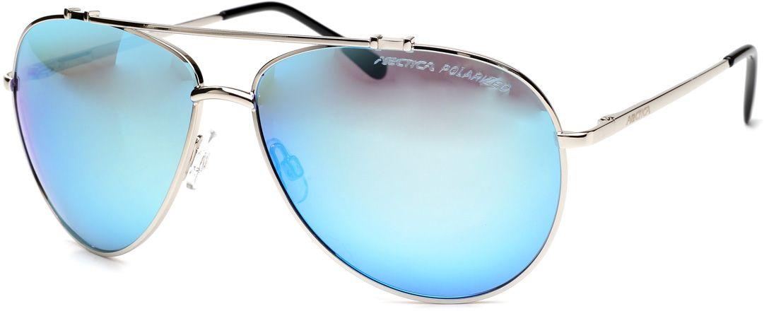 Arctica Okulary sportowe srebrne (S-157B) S-157B