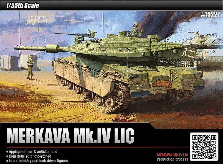 Merkava Mk.IV LIC bērnu rotaļlieta