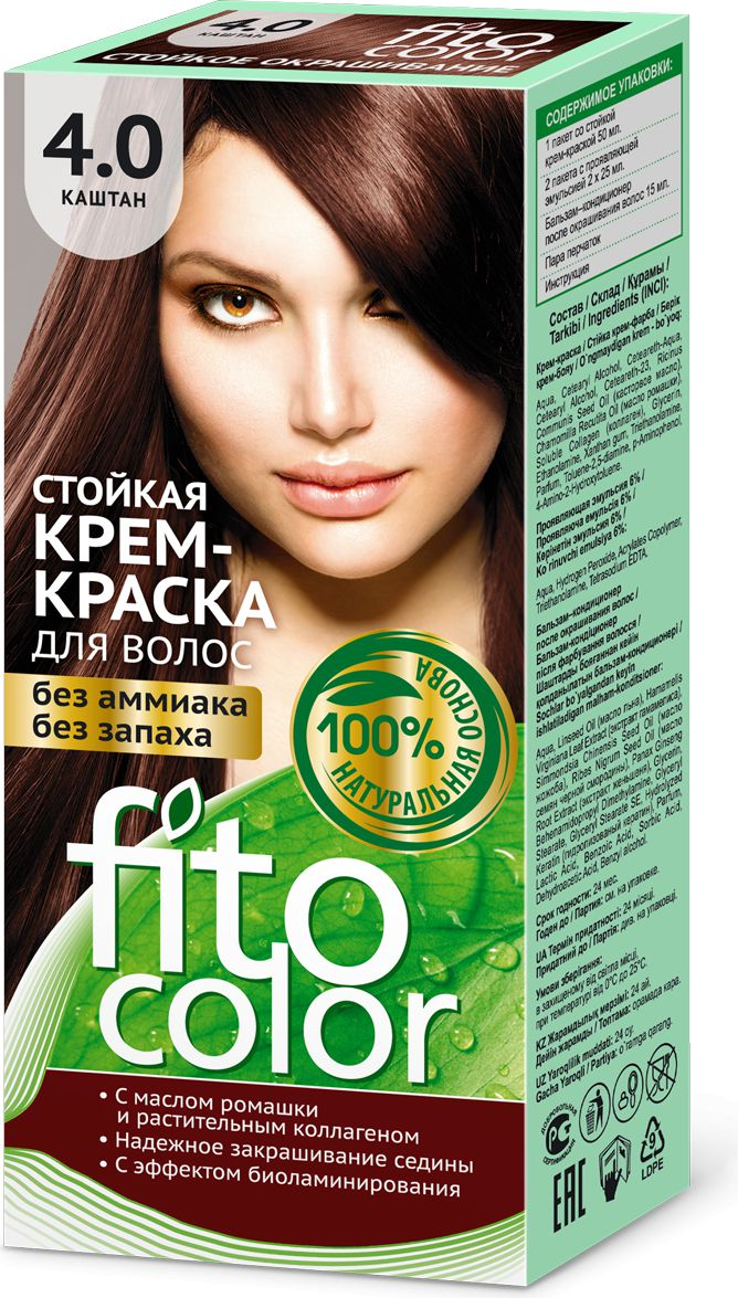Fitocosmetics Fitocolor Farba-krem do wlosow nr 4.0 kasztan  1op. 3022358