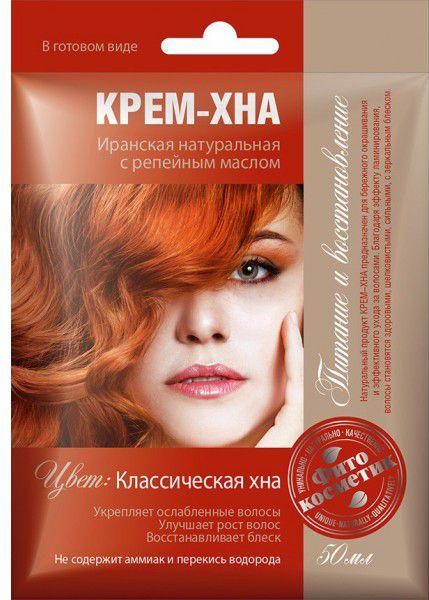 Fitocosmetics Kremowa Henna KLASYCZNA z olejkiem lopianowym 929824