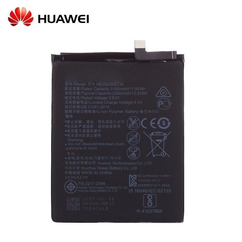 Huawei P10 HB386280ECW aksesuārs mobilajiem telefoniem