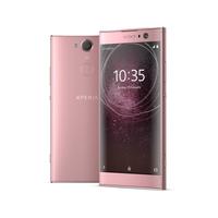 Sony Xperia XA2 - 5.2 - 32GB - Android - pink Mobilais Telefons
