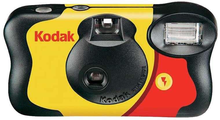 Kodak Fun Saver Flash 27 041778617762 Digitālā kamera