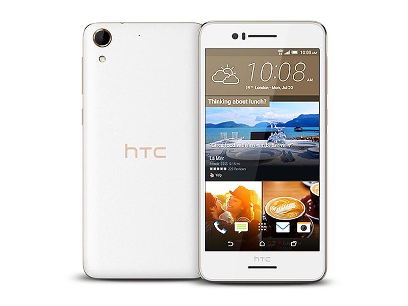 HTC D728w Desire 728 Dual 16GB White Luxury Mobilais Telefons