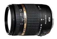 Tamron Lens 18-270mm     F3,5-6,3 Di II PZD Niko foto objektīvs