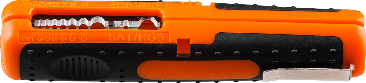 NEO Stripping tool 125mm (01-524)