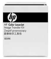 HP Color LaserJet CP4025/CP4525 transfer kit biroja tehnikas aksesuāri