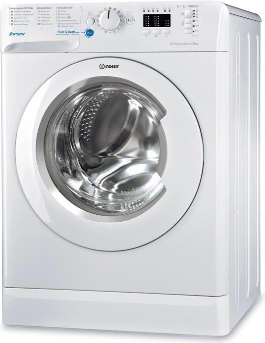 BWUA51051XW PL Washing Machine Veļas mašīna