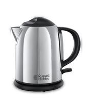 Russell Hobbs 20190-70 Elektriskā Tējkanna