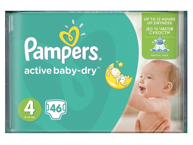 Pieluchy PAMPERS Active Baby Midi 5-9 kg, 15szt 4015400583523