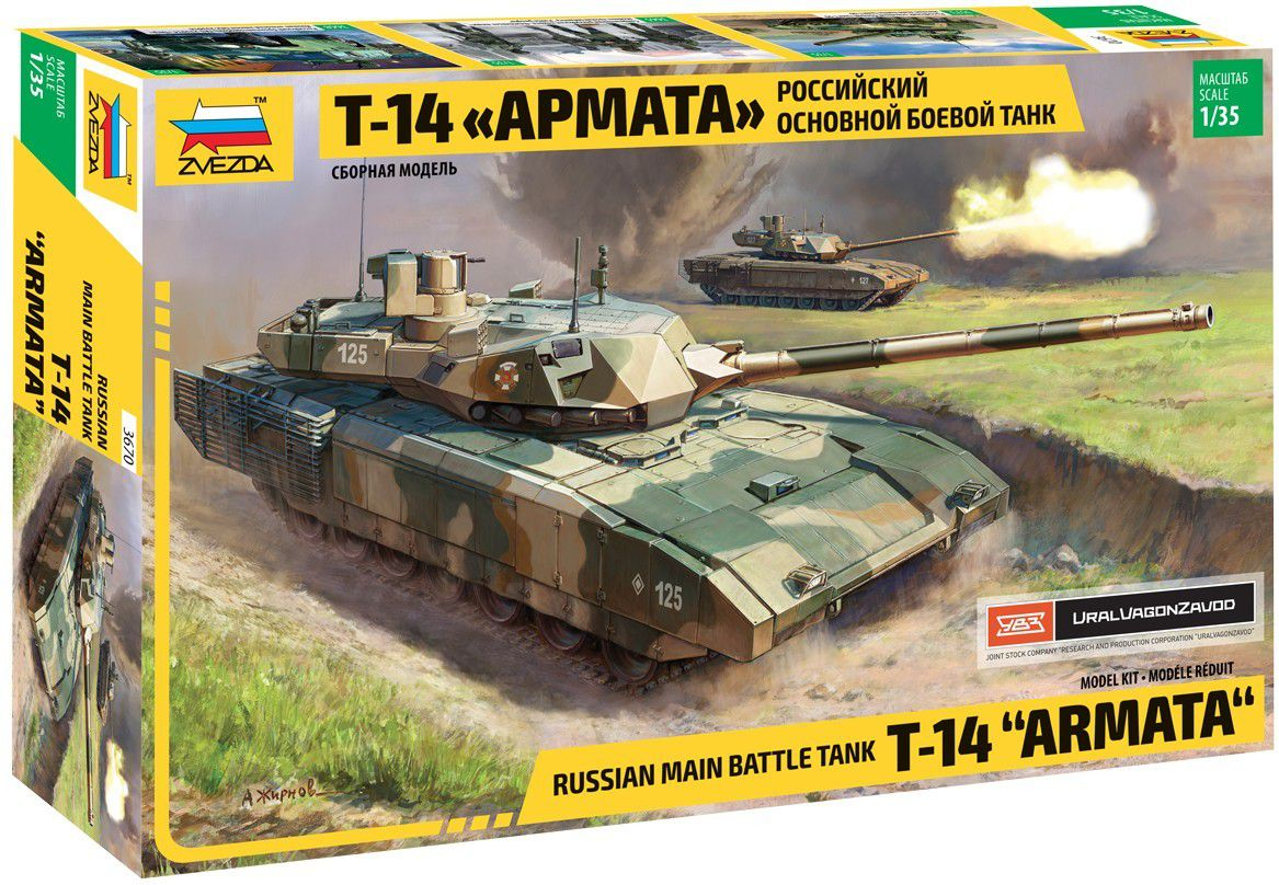 T-14 Armata Russian Main Battle Tank bērnu rotaļlieta