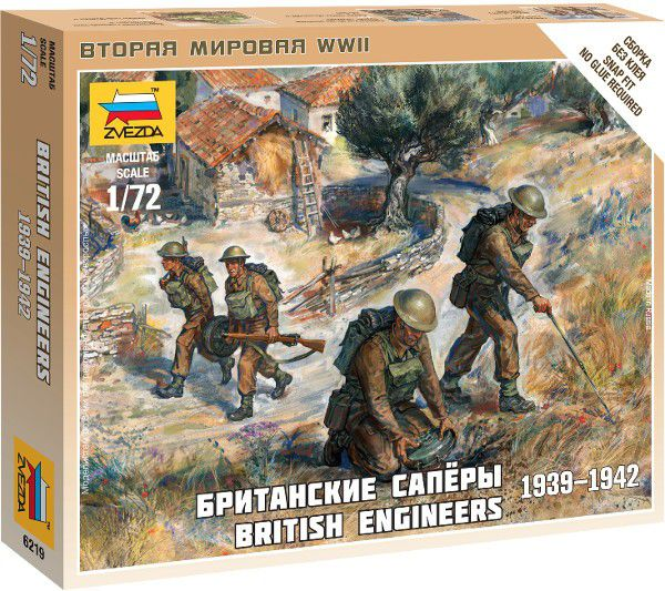 British Engineers WWII bērnu rotaļlieta