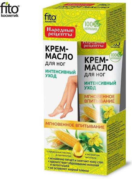 Fitocosmetics Krem-olejek do stop Intensywna pielegnacja