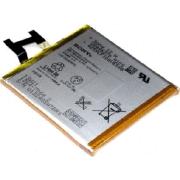iLike Sony Xperia Z C6603 LIS1502ERPC/1264-7064.2 akumulators, baterija mobilajam telefonam