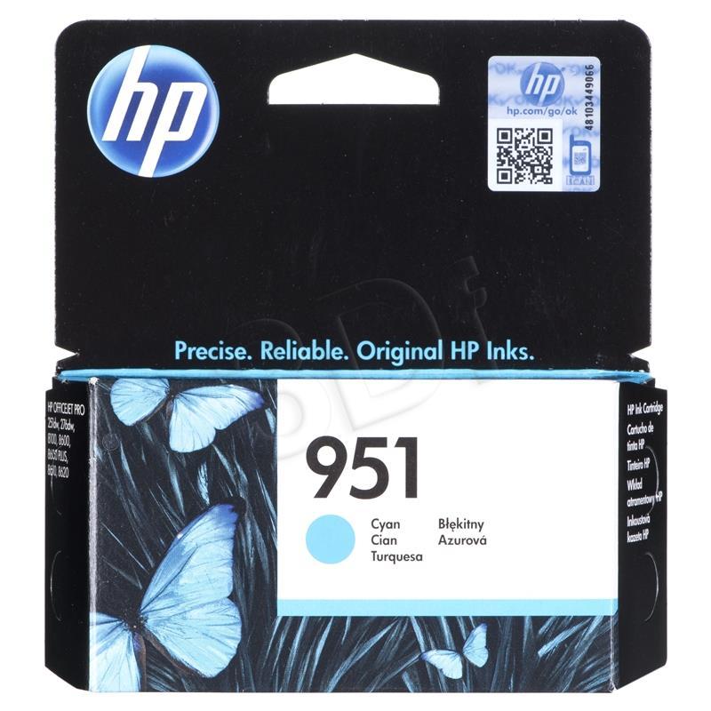 HP 951 cyan |  Officejet Pro 8610/8620 kārtridžs