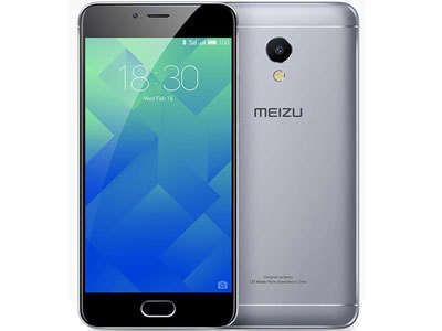 Meizu M5s Silver/White 16GB Mobilais Telefons