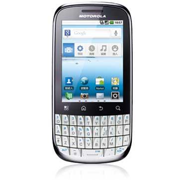 Motorola FIRE white QWERTZ ENG Mobilais Telefons
