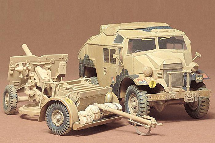 British 25 Pndr Gun/Quad bērnu rotaļlieta