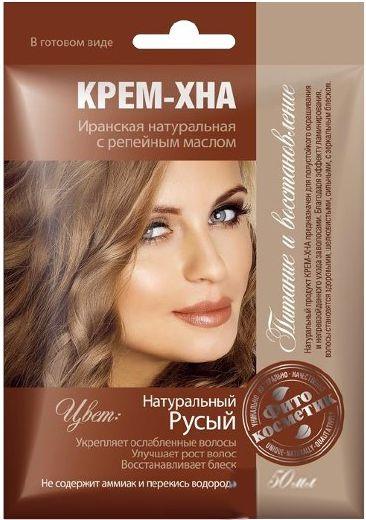 Fitocosmetics Kremowa henna z olejem lopianowym Naturalny ciemny blond 50ml 4670017920231