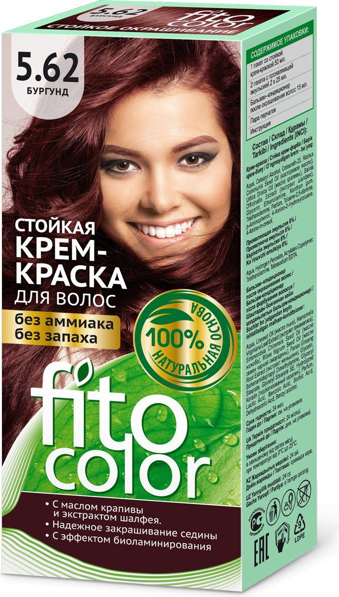 Fitocosmetics Fitocolor Farba-krem do wlosow nr 5.62 burgund  1op. 3022402
