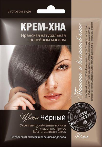 Fitocosmetics Kremowa Henna CZARNA z olejkiem lopianowym 4607051797116
