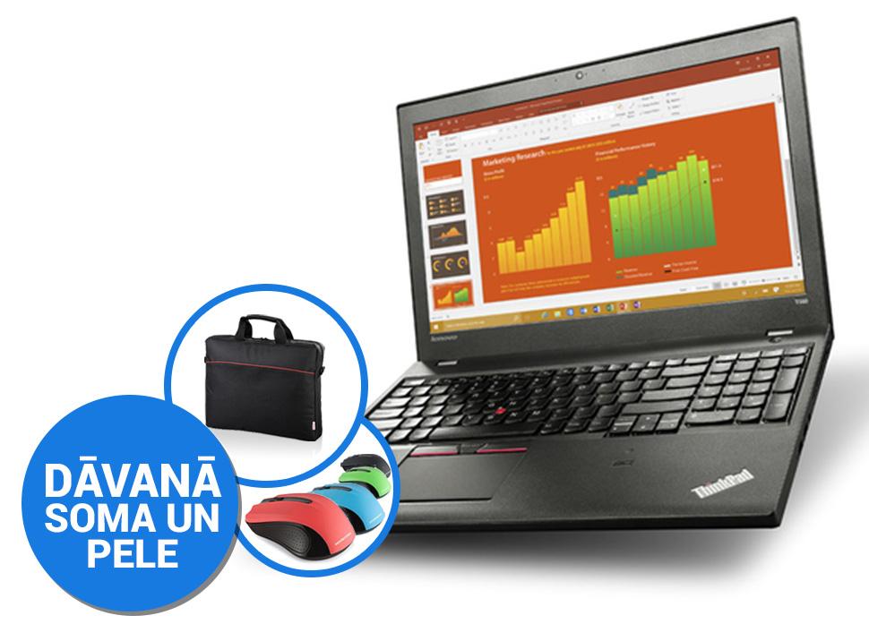 IZPĀRDOŠANA - Lenovo ThinkPad T560 15