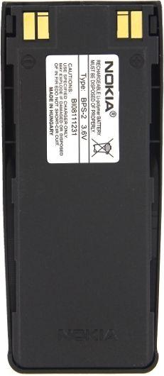 Nokia   BPS-2 6310i bulk 1900 mAh akumulators, baterija mobilajam telefonam