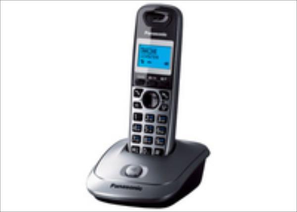 PANASONIC KX-TG2511JTM METAL telefons