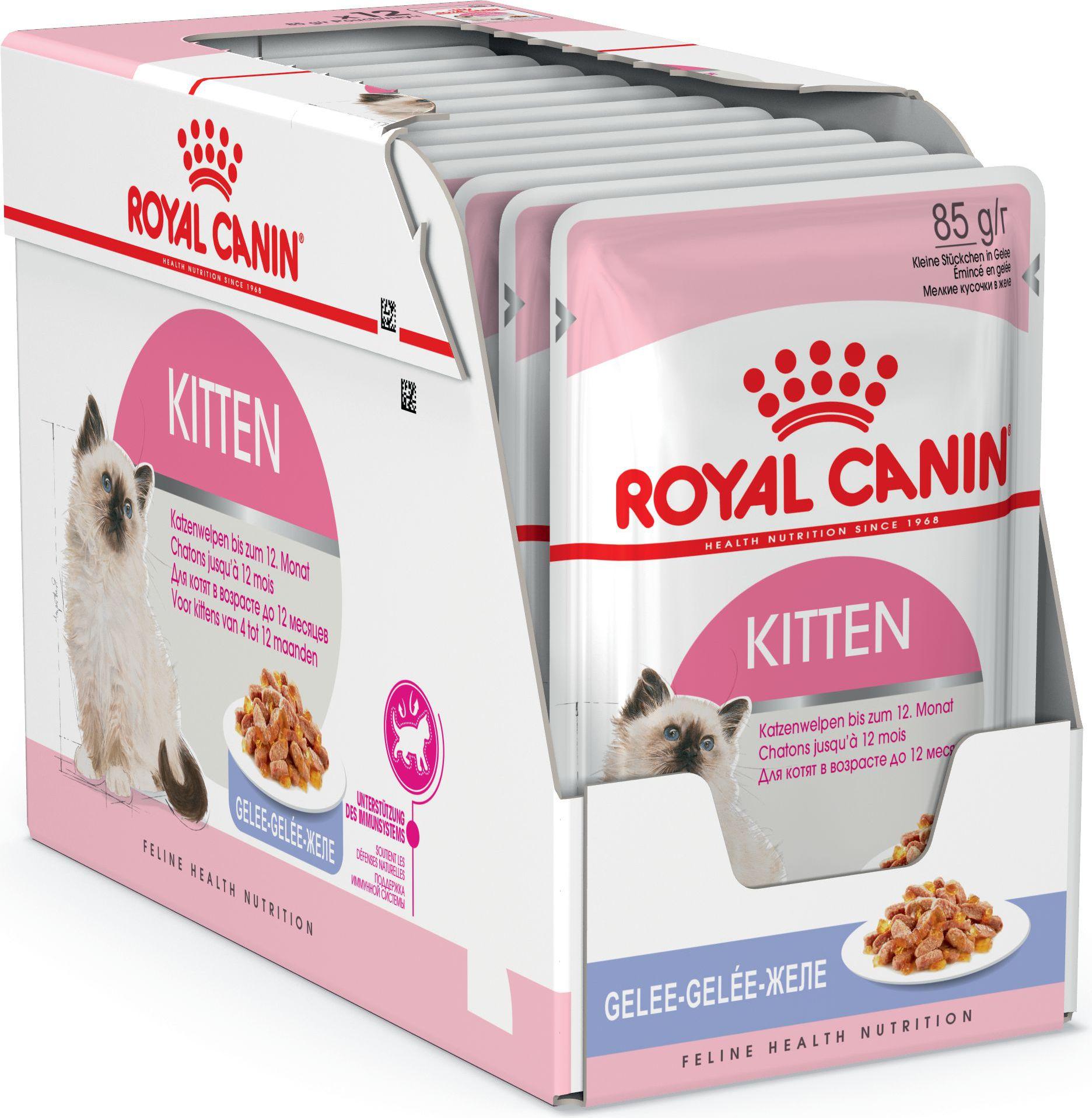 Royal Canin KITTEN Instinctive 12x 85 g kaķu barība