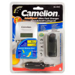 Camelion Ultra Fast Charger BC-0907 Baterija