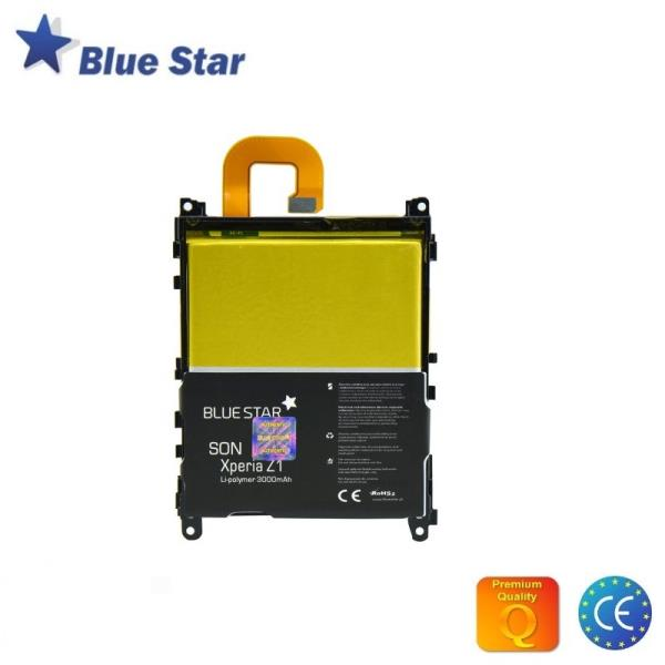 BlueStar Akumulators Sony C6903 C6902 Xperia Z1 Li-Ion 3000 mAh Analogs 1271-9084 aksesuārs mobilajiem telefoniem