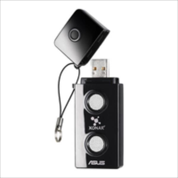 ASUS Xonar U3 Soundkarte, Hi-Speed USB skaņas karte
