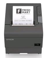 Epson TM-T88V dunkelgrau USB uzlīmju printeris