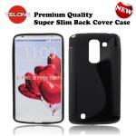 Telone Back Case S-Case gumijots telefona apvalks LG D838 aksesuārs mobilajiem telefoniem