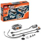 LEGO Power Functions Motor Set V110 8293 LEGO konstruktors