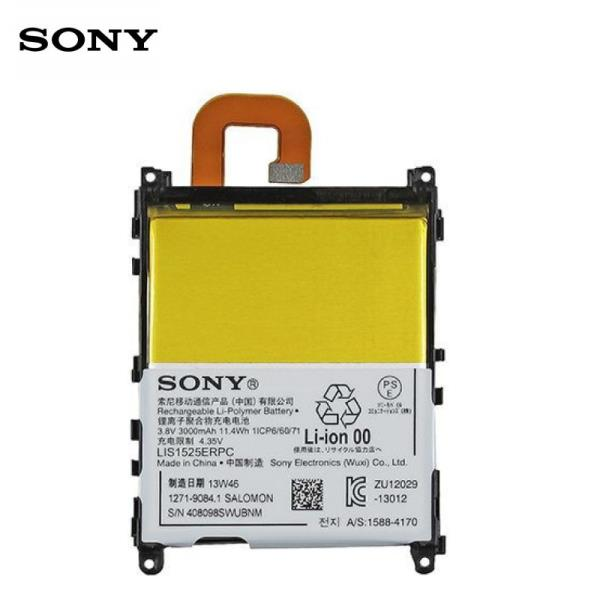 Sony 1271-9084 oriģināls Akumulators C6903 C6902 Xperia Z1 Li-Ion 3000mAh AGPB0011-A001 (M-S Blister) aksesuārs mobilajiem telefoniem
