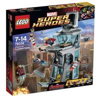 LEGO Attack on Aventures Tower 76038 LEGO konstruktors