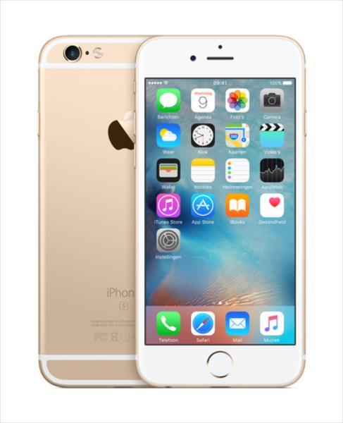 Apple iPhone 6s 32GB Gold Mobilais Telefons
