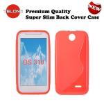 Telone Back Case S-Case gumijots telefona apvalks HTC Desire aksesuārs mobilajiem telefoniem