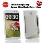 Telone Back Case S-Case gumijots telefona apvalks LG D684 aksesuārs mobilajiem telefoniem
