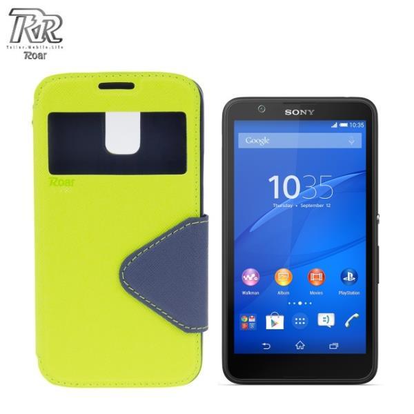 Roar Fancy Diary sāniski atverams maks ar lodziņu un stendu Sony E2104 E2105 Xperia E4 Gaiši Zaļš/Zils (EU Blister) aksesuārs mobilajiem telefoniem