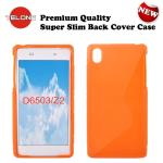 Telone Back Case S-Case gumijots telefona apvalks Sony D6502 aksesuārs mobilajiem telefoniem