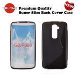 Telone Back Case S-Case gumijots telefona apvalks LG D802 aksesuārs mobilajiem telefoniem
