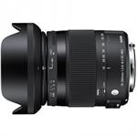 Sigma 18-200mm F3,5-6,3 DC OS HSM for Nikon, 16 Elements in foto objektīvs