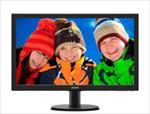 Philips V-line 243V5LHAB/00, 23.6'' LED FHD, DVI/HDMI monitors